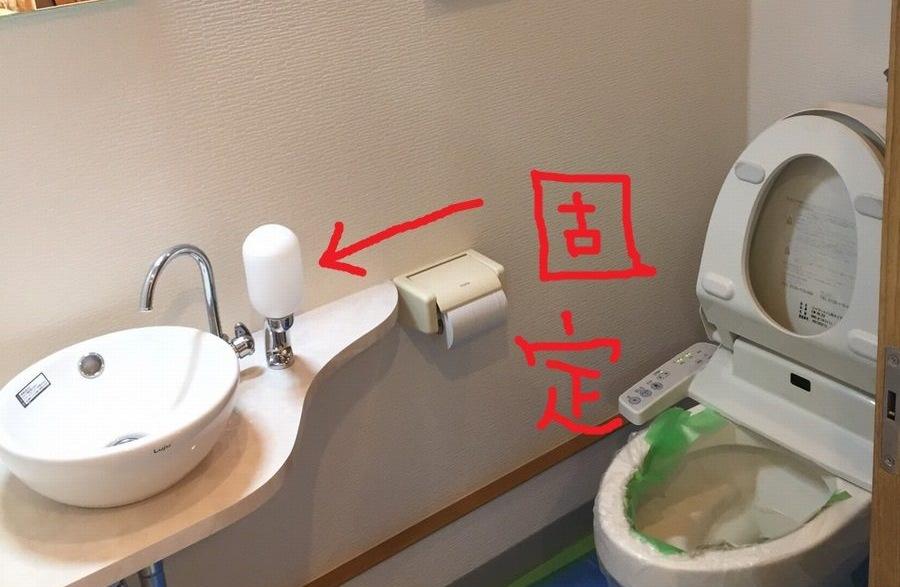 消毒装置固定 東京都